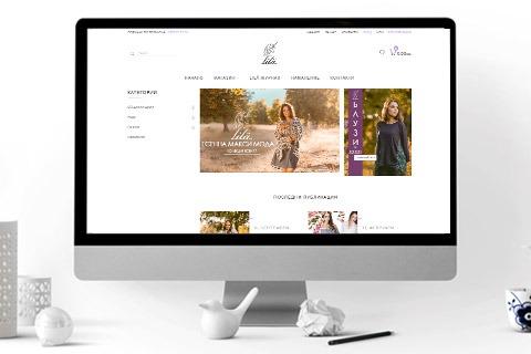 Изработка на онлайн магазин Lila Style