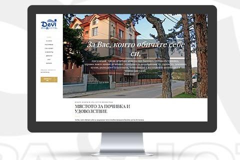 Изработка на сайт Spa Hotel Devi