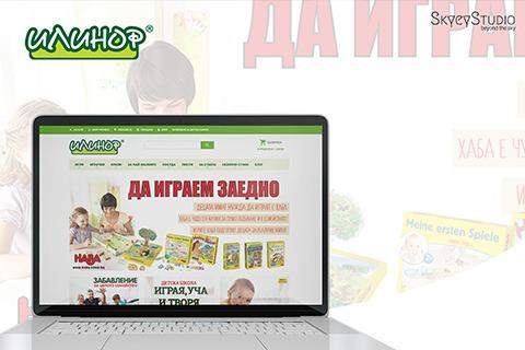 Изработка на онлайн магазин Haba.bg