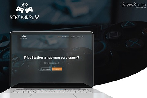 Изработка на сайт Rent and Play
